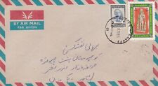 2003 Afghanistan To Pakistan Cover With King Zahir Shah Stamp