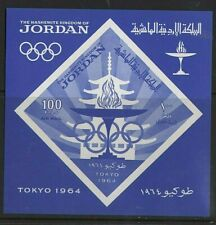 WORLDWIDE  OLYMPICS  1964  JORDAN  SOUVENIR LIST, LOT  # 10 B