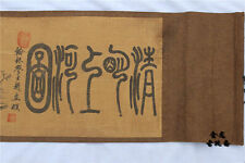"Chinese Ancient picture silk paper ""Figure painting "" Scroll painting 清明上河图"
