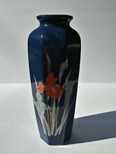 "Vintage Octagonal Blue Vase 11"" Red Iris Flowers Gold Accents"