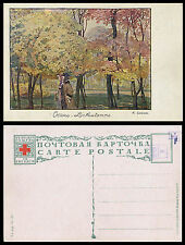 """IMPERIAL RUSSIA & """"THE FALL"""" ca 1900s RED CROSS CHARITY SIGNED K. SOMOV POSTCARD"""