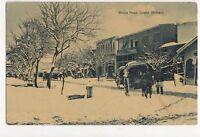 Bruce Road Quetta Winter 1910 India Vintage Postcard 184a