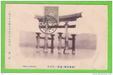 Sur CP - JAPON - 1 timbre (Année ???)