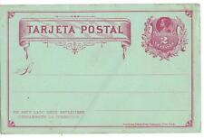 CHILE 1890's COLUMBUS 2 CENTAVOS MINT POSTAL CARD