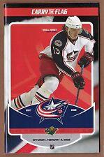 Columbus Blue Jackets 2008 NHL Game Program Nikolai Zherdev vs Minnesota Wild