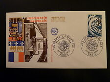FRANCE PREMIER JOUR FDC YVERT  2014   IMPRIMERIE NATIONALE   1F   PARIS  1978