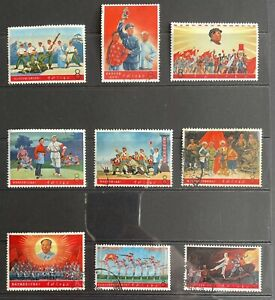 CHINA 1968 CULTURAL REVOLUTION W5 COMPLETE SET OF 08, CTO USED HIGH C.V£+++
