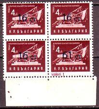 1955 Bulgaria Ordinary stamp ERROR Ovpt Bl.of 4 ** MNH  61 instead of 16  dark
