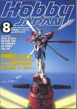 Hobby Japan Magazine August 1995 No 314 Plastic Model Figure from Japan