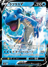 Lapras V-pokemon Sword & shield | Japanese nm
