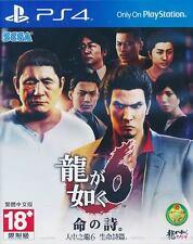 Ryu ga Gotoku 6 Inochi no Uta PS4 Game (CHINESE) Asia Version IN STOCK