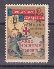 * MILANO - Erinnofilo - Esposizione Eucaristica 1895 Arte Industria Storia