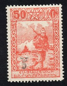 Armenia 1922 stamp Lapin#160 MH black overprint CV=100€ lot2
