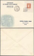 France 1949 - FDC Cover D64