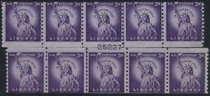 """1057 - 2 Matched Miscut Error Line Strips of 5 Plate# 25227 """"Liberty"""" MNH/Unused"""