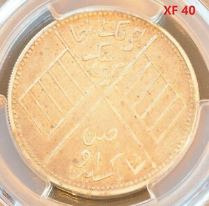 1914 (AH1332) CHINA Sinkiang 5 Mace Silver Coin PCGS L&M-768 Y-43 XF 40
