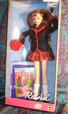 Takara Reina Barbie Doll NRFB!!!