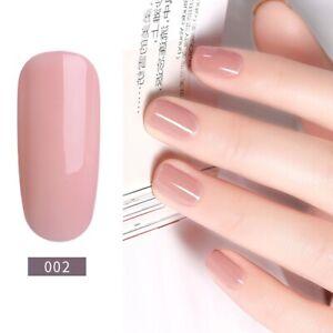 RS Nail Rubber Base Coat Series Nude UV LED Color Gel Nail Polish  Rubber 15ml