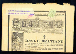 SERBIA - COMPLETE NEWSPAPER ON ROMANIAN LANGUAGE AND FRANKED WITH ROMANIAN STAMP