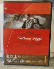 Wuthering Heights (DVD 2013)RARE 1939 ROMANCE DRAMA ASIAN RELEASE ALL REGION NEW