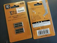 EISHINDO  T-GAUGE  ECHELLE  1/450 ème  CYCLISTES  REF  106059