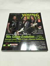 YOUNG GUITAR Magazine 2014 OCT. Printed in Japan DVD Regioncode 2 George Lynch