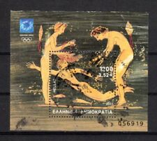 """Greece 2001 Used miniature sheet of Athens 2004 """"Young Female Swimmers"""" set"""
