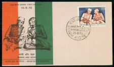 Mayfairstamps India FDC 1973 Gandhi and Nehru First Day Cover wwf_63881