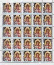 BOSNIEN SERBISCH BOSNIA - 1994 HEILIGER STEPHAN IKONE 28 BOGEN - MICHEL: 137,50