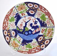 "DERBY PORCELAIN WORKS (EARLY ROYAL CROWN DERBY) IMARI 9.75"" PLATE C.1800-25"