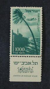 CKStamps: Israel Stamps Collection Scott#C16 Mint NH OG with Tab Gum Bend