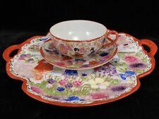 KUTANI GEISHA PORCLEAIN TRIO Hand Painted TEA CUP SAUCER & PLATE w/ Handles Art