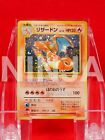 {A- rank} Pokemon Card Please Trade!! Charizard No.006 Holo Very Rare!! #K2445