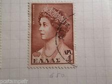 GRECE, 1957, timbre 650, CELEBRITE, REINE FREDERIKA, oblitéré, VF used stamp