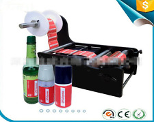 Manual labeling machine, semi-automatic labeling machine, hand labeling machin m