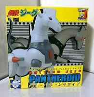 Evolution Toy Dynamite Action No.23 Pantheroid From Kotetsu Jeeg Robot D'acciaio