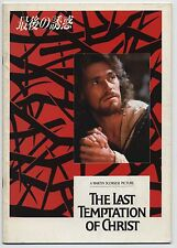 The Last Temptation of Christ JAPAN PROGRAM Martin Scorsese, Willem Dafoe