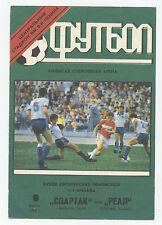 ORIG. prg EC 1 90/91 spartak Moscou-real Madrid 1/4 finale!!! top