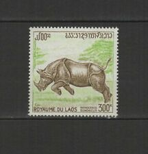 Royaume du Laos 1 timbre non oblitéré 1971 poste Aérienne animaux sauvage/T2797