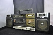 "Vintage 80's Boombox ""Ghetto blaster"" Cassette Tape Player"