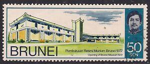 Brunei 1972 QE2 50ct Opening of Brunei Museum used SG 191 ( F679 )