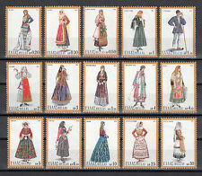 NATIONAL GREEK COSTUMES, Complete Set MNH, Corfu, Salamina, Year : 1974, No : 3