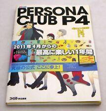 Persona Club P4 Game Guide Art Fan Book (Japanese Language) UK SELLER