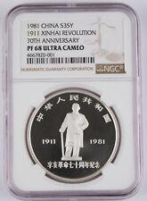 CHINA 1981 35Y Silver Proof Coin NGC PF68 UC Xinhai Revolution 70th Anniversary