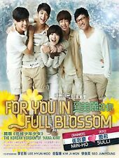 Korean Drama DVD: For You In Full Blossom (2012)_Good Eng Sub_R3_FREE SHIPPING