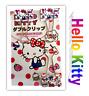 New Sanrio Hello Kitty Kawaii (Cute)  Double Kitty Clip from Japan: F/S