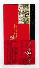 2004 CANADA STAMPS BOOKLET  ( Mn)  #  BK288  HOME HARDWARE
