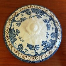"Vintage Booths REAL OLD WILLOW Lid Only 6 3/8"" Blue White"
