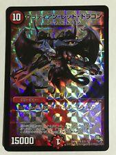 Duel Masters OCG DMX19 S31 Super Rare Billion Degree Dragon Japanese