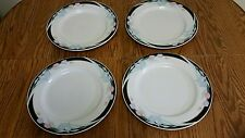 4 Caravel by Excel Dinner Plates ( Unused )
